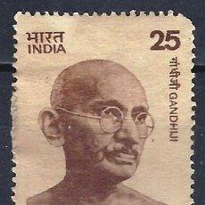 Selos: INDIA 1976 - MAHATMA GANDHI - SELLO USADO. Lote 207415455