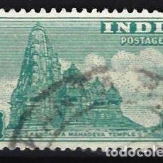 Sellos: INDIA 1949 - EMBLEMAS NACIONALES, TEMPLO DE KANDARYA. MAHADEVA - SELLO USADO. Lote 207416738