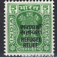 Sellos: INDIA 1971 - CAPITAL DE ASOKA, S.SERVICIO, SOBREIMPRESO REFUGIADOS DEL PAKISTÁN - SELLO USADO. Lote 207420336