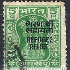 Sellos: INDIA 1971 - CAPITAL DE ASOKA, S.SERVICIO, SOBREIMPRESO REFUGIADOS DEL PAKISTÁN - SELLO USADO. Lote 207420371