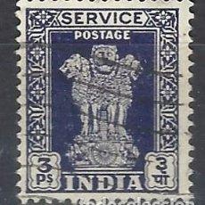 Timbres: INDIA 1950 - S.SERVICIO, CAPITAL DEL PILAR ASOKA, 3PS VIOLETA - SELLO USADO. Lote 207420830