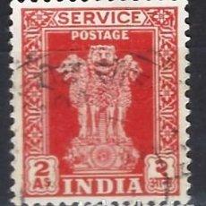 Timbres: INDIA 1950 - S.SERVICIO, CAPITAL DEL PILAR ASOKA, 2AS ROJO - SELLO USADO. Lote 207422470
