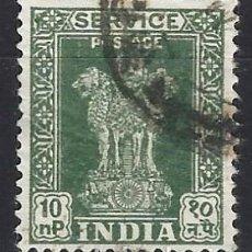 Sellos: INDIA 1957 - S.SERVICIO, CAPITAL DEL PILAR ASOKA, 10NP VERDE - SELLO USADO. Lote 207424965