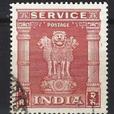 Sellos: INDIA 1958-59 - S.SERVICIO, CAPITAL DEL PILAR ASOKA, 2RS ROJO - SELLO USADO. Lote 207426753