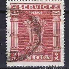 Sellos: INDIA 1958-59 - S.SERVICIO, CAPITAL DEL PILAR ASOKA, 2RS ROJO - SELLO USADO. Lote 207426787