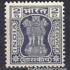 Sellos: INDIA 1967-73 - S.SERVICIO, CAPITAL DEL PILAR ASOKA, 2P VIOLETA NEGRUZCO - SELLO USADO. Lote 207427673
