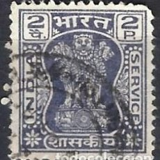 Sellos: INDIA 1967-73 - S.SERVICIO, CAPITAL DEL PILAR ASOKA, 2P VIOLETA NEGRUZCO - SELLO USADO. Lote 207427718
