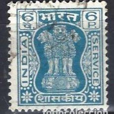 Sellos: INDIA 1968-69 - S.SERVICIO, CAPITAL DEL PILAR ASOKA, 6P AZUL VERDOSO - SELLO USADO. Lote 207428101