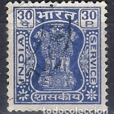 Sellos: INDIA 1968-69 - S.SERVICIO, CAPITAL DEL PILAR ASOKA, 30P ULTRAMARINO VIOLETA - SELLO USADO. Lote 207429037