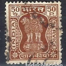 Sellos: INDIA 1968-69 - S.SERVICIO, CAPITAL DEL PILAR ASOKA, 50P MARRÓN ROJIZO - SELLO USADO. Lote 207429261