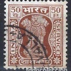 Sellos: INDIA 1968-69 - S.SERVICIO, CAPITAL DEL PILAR ASOKA, 50P MARRÓN ROJIZO - SELLO USADO. Lote 207429298