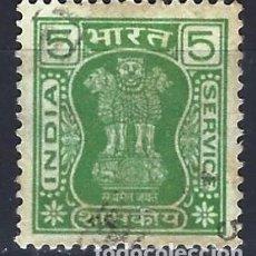 Sellos: INDIA 1976-80 - S.SERVICIO, CAPITAL DEL PILAR ASOKA, 5 VERDE - SELLO USADO. Lote 207430043