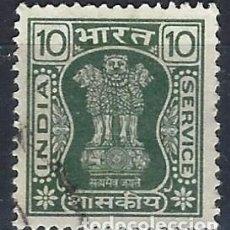 Sellos: INDIA 1976-80 - S.SERVICIO, CAPITAL DEL PILAR ASOKA, 5 VERDE OLIVA - SELLO USADO. Lote 207430180