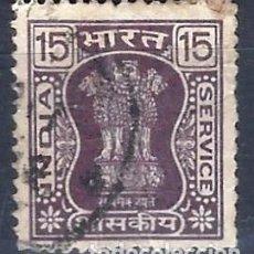 Sellos: INDIA 1976-80 - S.SERVICIO, CAPITAL DEL PILAR ASOKA, 15 VIOLETA OSCURO - SELLO USADO. Lote 207430385