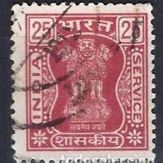 Sellos: INDIA 1976-80 - S.SERVICIO, CAPITAL DEL PILAR ASOKA, 25 PÚRPURA ROJIZO - SELLO USADO. Lote 207430638