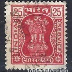Sellos: INDIA 1976-80 - S.SERVICIO, CAPITAL DEL PILAR ASOKA, 25 PÚRPURA ROJIZO - SELLO USADO. Lote 207430725