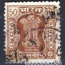 Sellos: INDIA 1976-80 - S.SERVICIO, CAPITAL DEL PILAR ASOKA, 50 MARRÓN ROJIZO - SELLO USADO. Lote 207430887