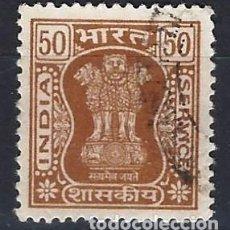 Sellos: INDIA 1976-80 - S.SERVICIO, CAPITAL DEL PILAR ASOKA, 50 MARRÓN ROJIZO - SELLO USADO. Lote 207430918