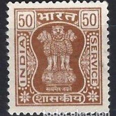 Sellos: INDIA 1976-80 - S.SERVICIO, CAPITAL DEL PILAR ASOKA, 50 MARRÓN ROJIZO - SELLO USADO. Lote 207430940