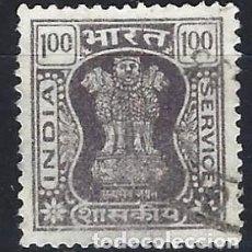 Sellos: INDIA 1976-80 - S.SERVICIO, CAPITAL DEL PILAR ASOKA, 100 VIOLETA - SELLO USADO. Lote 207431037