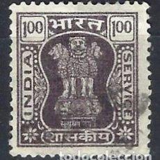 Sellos: INDIA 1976-80 - S.SERVICIO, CAPITAL DEL PILAR ASOKA, 100 VIOLETA - SELLO USADO. Lote 207431063