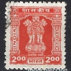 Sellos: INDIA 1981 - S.SERVICIO, CAPITAL DEL PILAR ASOKA, 200 ROJO - SELLO USADO. Lote 207431430
