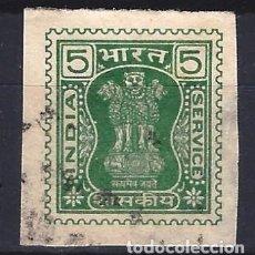 Sellos: INDIA 1981 - S.SERVICIO, CAPITAL DEL PILAR ASOKA, 5 VERDE, IMPRESO - SELLO USADO. Lote 207431543