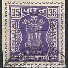 Sellos: INDIA 1981 - S.SERVICIO, CAPITAL DEL PILAR ASOKA, 35 PÚRPURA, IMPRESO - SELLO USADO. Lote 207431622
