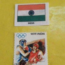 Sellos: INDIA A2. Lote 207549933
