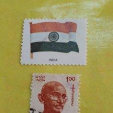 Sellos: INDIA B1. Lote 207550103