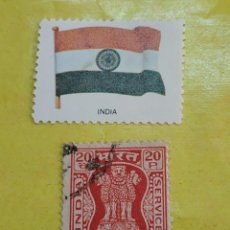 Sellos: INDIA D1. Lote 207579718