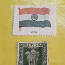 Sellos: INDIA D2. Lote 207579795