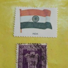 Sellos: INDIA D4. Lote 207580241