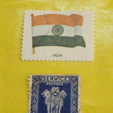 Sellos: INDIA D5. Lote 207580305