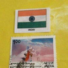 Sellos: INDIA E. Lote 207598181