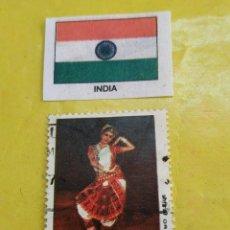 Sellos: INDIA F. Lote 207598433