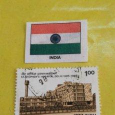 Sellos: INDIA G. Lote 207598686