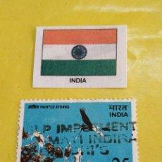 Sellos: INDIA I. Lote 207599031