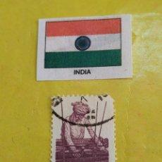 Sellos: INDIA K. Lote 207599337
