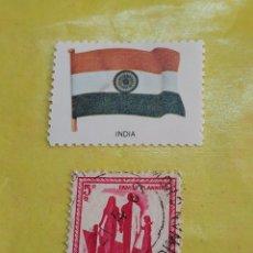 Sellos: INDIA L4. Lote 207607091