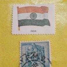Sellos: INDIA M1. Lote 207607601