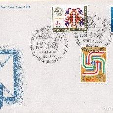 Sellos: SOBRE 1R.DIA CENTENARIO UPU, 1974, INDIA, MICHEL 603-605. Lote 213708878