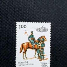 Sellos: SELLO DE LA INDIA 1984, PRESENTACION DEL REGIMIENTO GUIDOM. Lote 213871986
