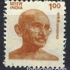 Sellos: INDIA 1991 - MAHATMA GANDHI - MH*. Lote 213948822