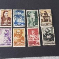 Sellos: INDIA PORTUGUESA, 1946, PERSONAJES, AFINSA 376-383*, SCOTT 464-471*, COMPLETA, FIJASELLO, ( LOTE AR). Lote 214464900