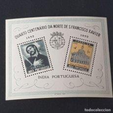 Sellos: INDIA PORTUGUESA, 1952, IV CENT. MUERTE SAN FRCO. JAVIER, AFINSA HB 3*, SCOTT 521*,LEER, ( LOTE AR). Lote 214485371