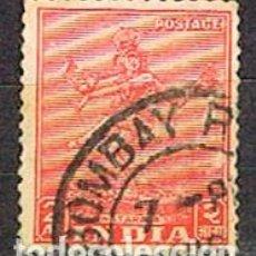 Sellos: INDIA Nº 198, NATARAJA, USADO. Lote 215175068