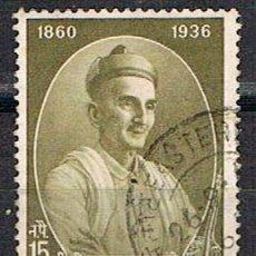 Sellos: INDIA Nº 331, CENTENARIO DEL NACIMIENTO DE VISHNU NARAYAN BHATKANDE, COMPOSITOR., USADO. Lote 215197768