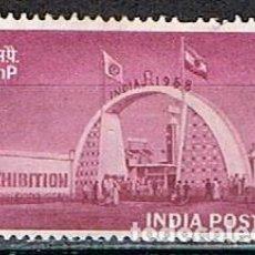 Sellos: INDIA Nº 306, EXPOSICION NACIONAL EN NUEVA DELHI, NUEVO ***. Lote 215197886