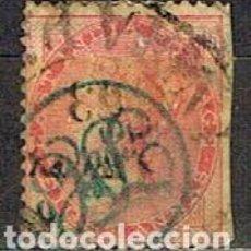 Sellos: INDIA Nº 16 (AÑO 1860), LA REINA VICTORIA, EMPERATRIZ DE LA INDIA USADO. Lote 215231715